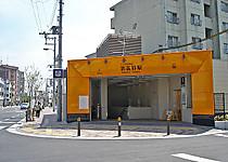 Blog_imazatosuji3