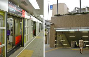 Blog_kyototozaisen5