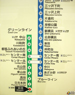 Blog_yokohamagreenline1