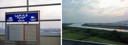 Blog_kyushushinkansen3