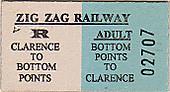Blog_zigzagrailway4