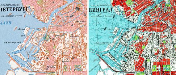 Blog_russia_topoatlas1_sample