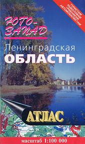 Blog_russia_topoatlas1