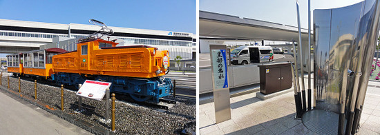 Blog_hokurikushinkansen24