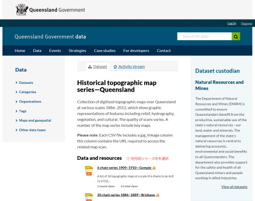 Blog_au_qld_map_hp1