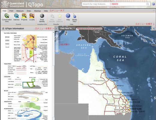 Blog_au_qld_map_hp4