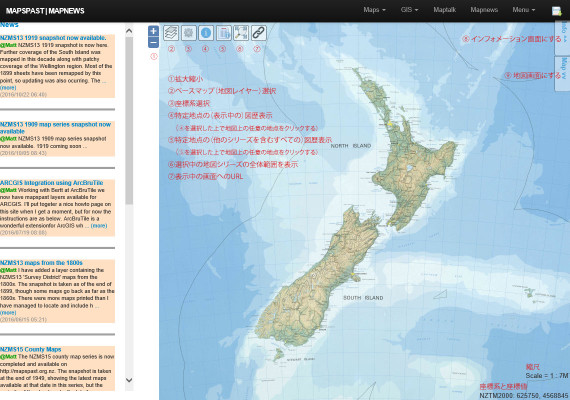 Blog_nz_map_hp3