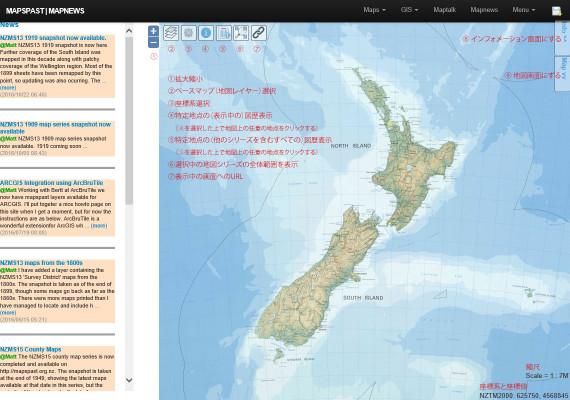 Blog_nz_map_hp3