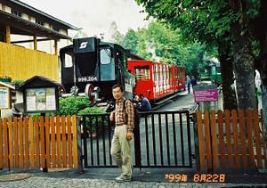 Blog_schafbergbahn3