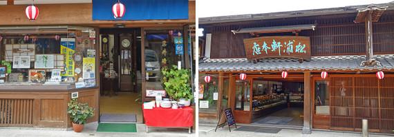 Blog_iwamura12