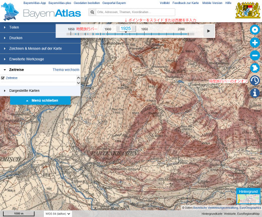 Blog_bayern_map_hp9