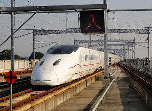 Blog_kyushushinkansen1