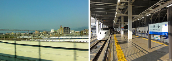 Blog_kyushushinkansen10