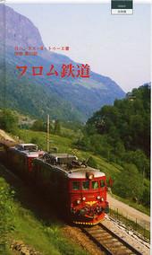 Blog_flaamsbana_guidebook