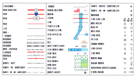 Blog_taiwan_50k_legend2