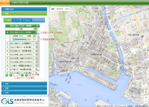 Blog_taiwan_map_hp3