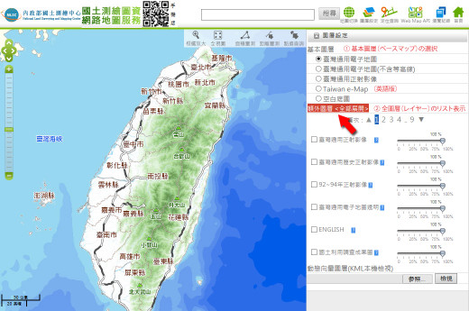 Blog_taiwan_map_hp5