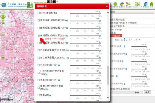 Blog_taiwan_map_hp6