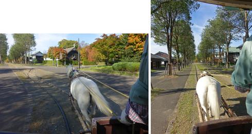 Blog_kaitakunomura14