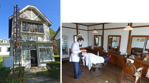 Blog_kaitakunomura9