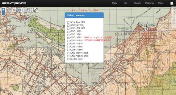 Blog_nz_map_hp2