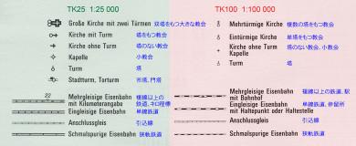 Blog_germany_100k_legend