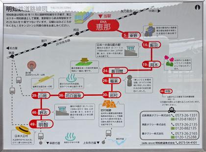 Blog_iwamura2
