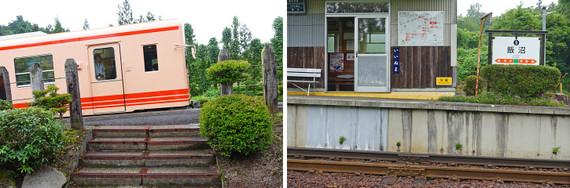 Blog_iwamura7
