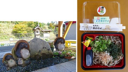 Blog_kisukisen12
