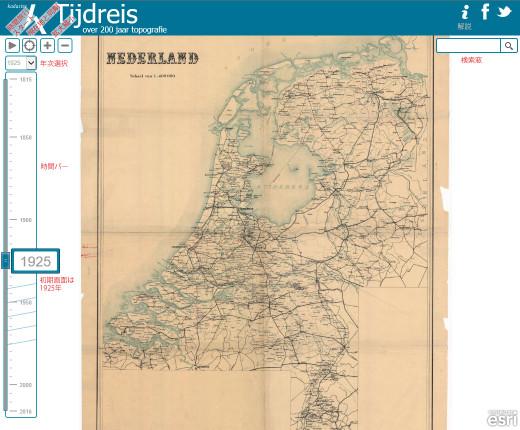 Blog_netherlands_map_hp1