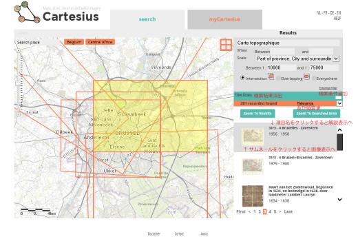 Blog_belgium_map_hp7