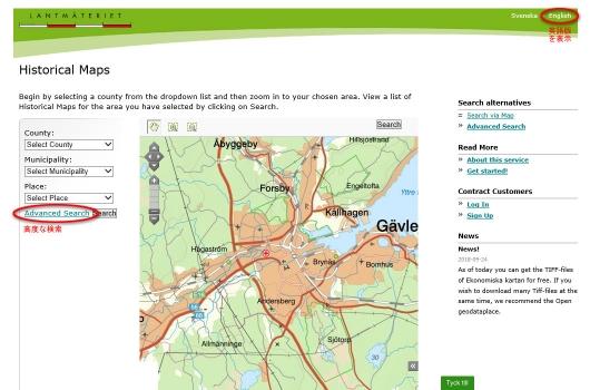 Blog_sweden_map_hp12