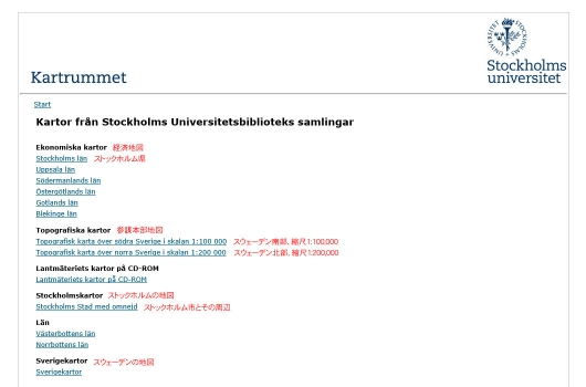 Blog_sweden_map_hp16
