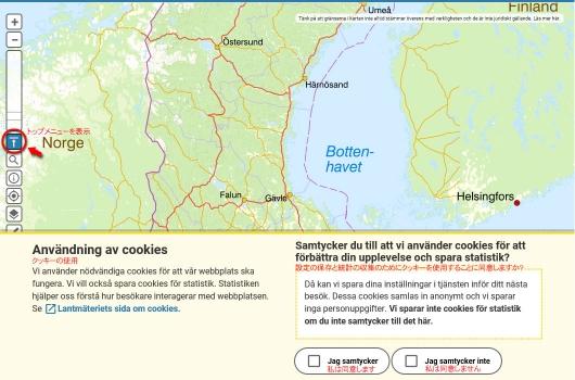 Blog_sweden_map_hp2