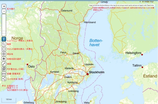 Blog_sweden_map_hp4