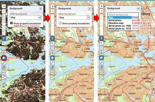 Blog_sweden_map_hp5