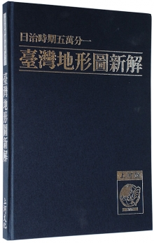 Blog_taiwan_atlas2