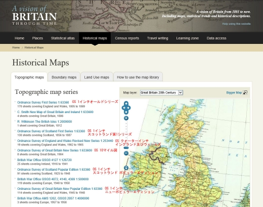 Blog_uk_map_hp14